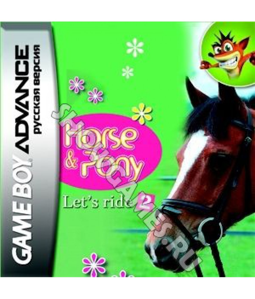 Horse and Pony Let's Ride 2 [GBA]