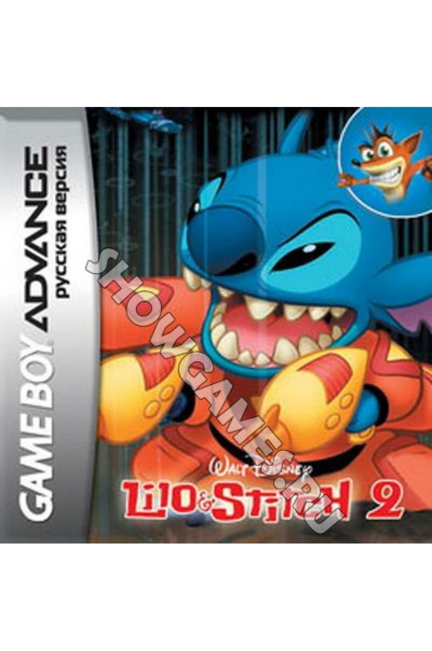 Lilo and Stitch 2: Hamsterviel Havoc [GBA]
