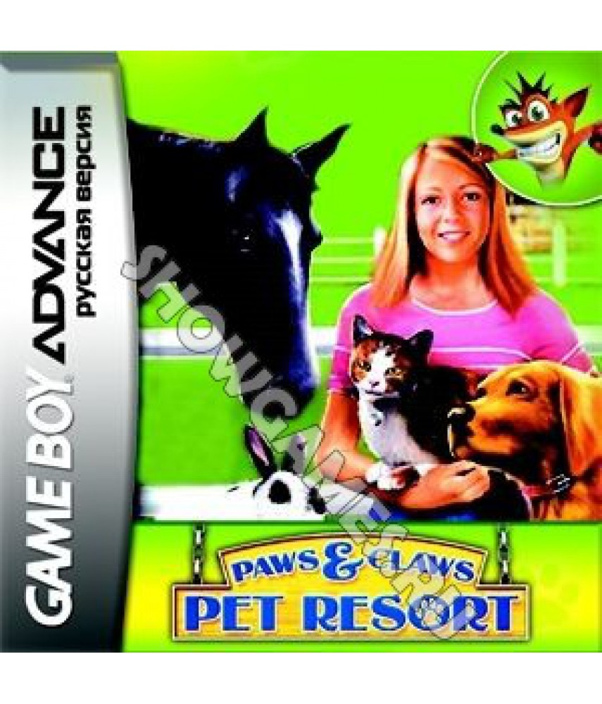 Paws & Claws: Pet Resort (Русская версия) [GBA]