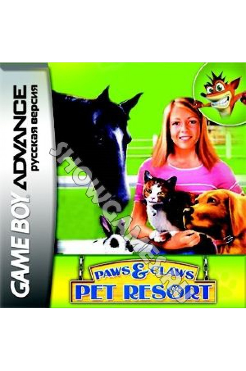 Paws & Claws: Pet Resort (Русская версия) [GBA]