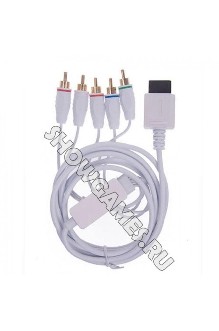 Компонентный кабель для Nintendo Wii - Component AV Cable