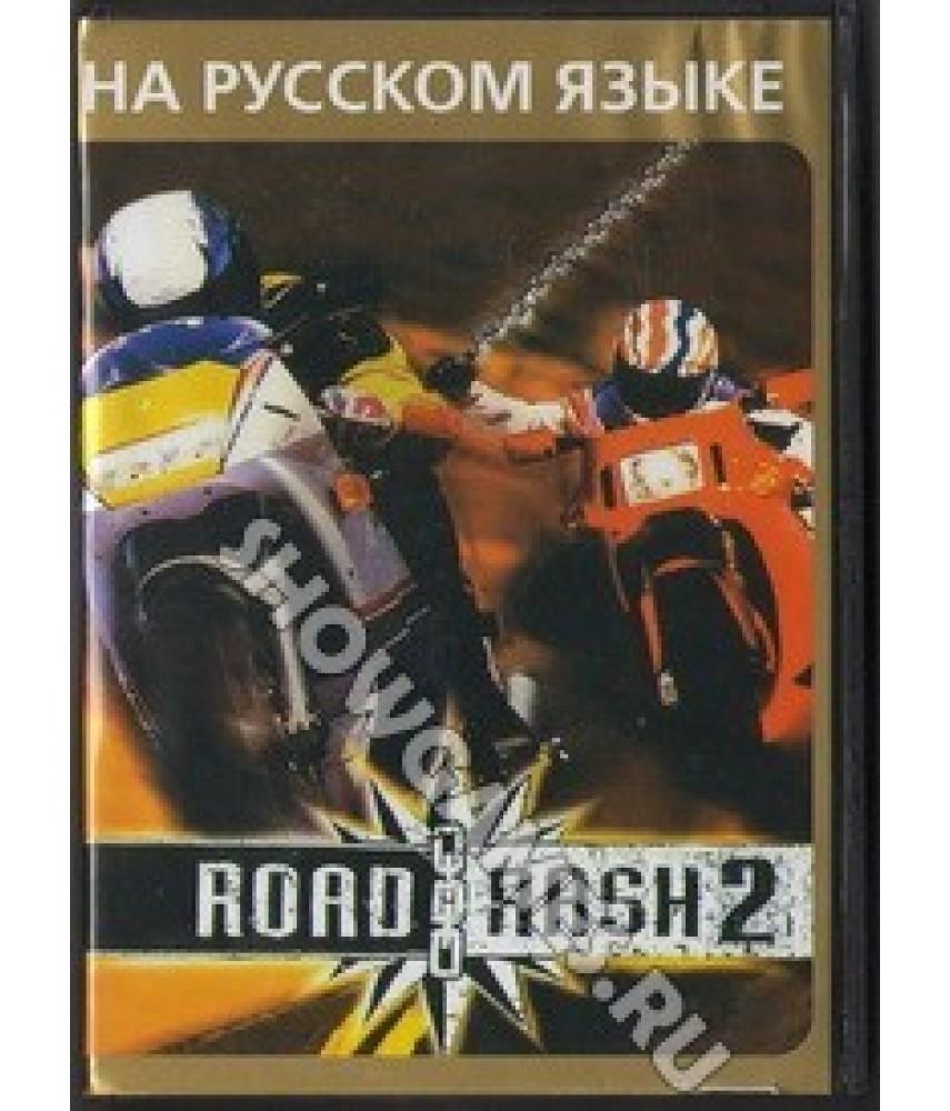 Road Rash 2 [Sega]
