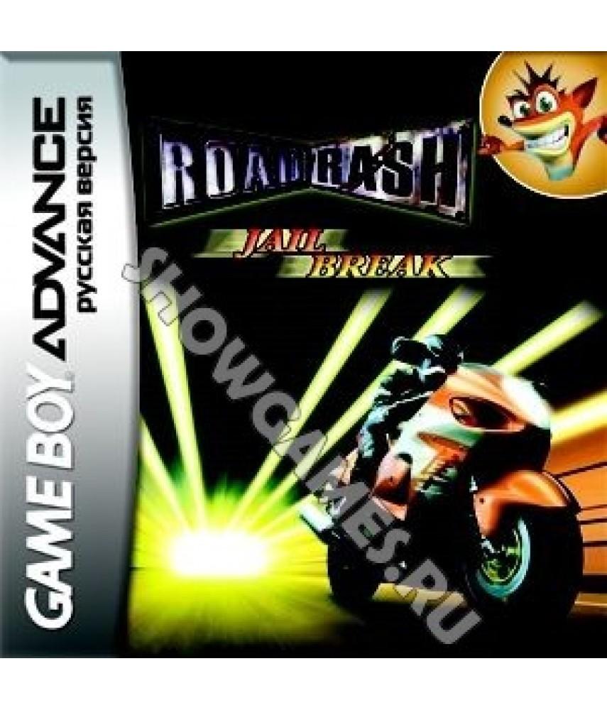 Road Rash: Jailbreak [GBA]