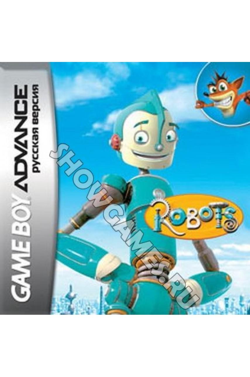 Robots [Game Boy]
