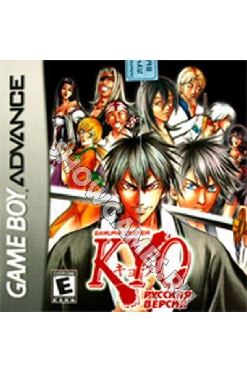 Samurai Deeper KYO (Русская версия)  [GBA]