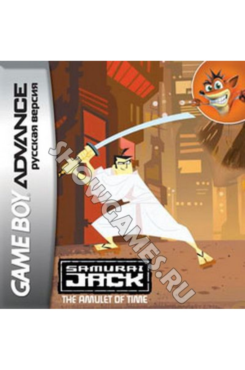 Samurai Jack: The Amulet of Time [GBA]