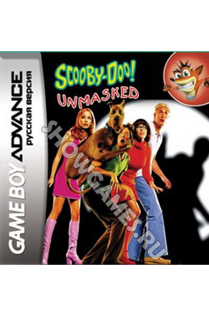 Scooby-Doo! Unmasked (Русская версия) [GBA]
