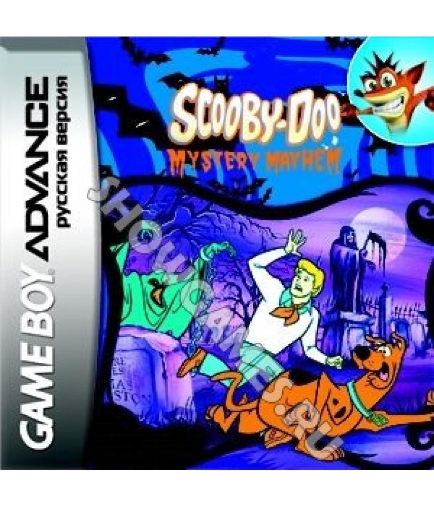 Scooby-Doo! Mystery Mayhem (Русская версия) [GBA]