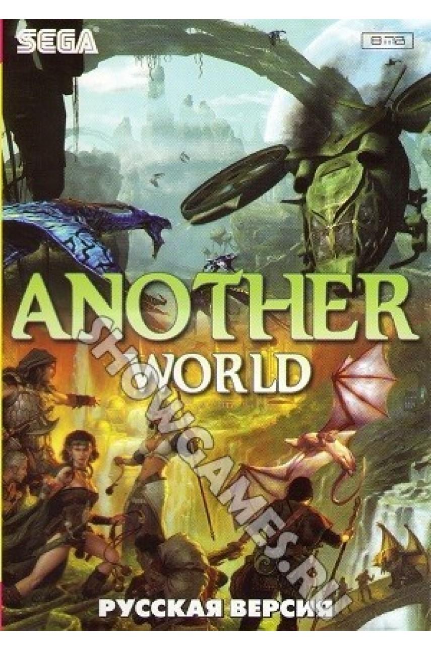 Another World [Sega]