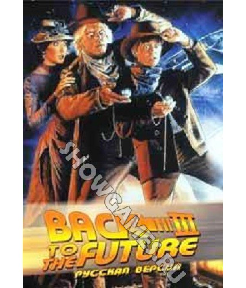 Back to the Future 3 [Sega]