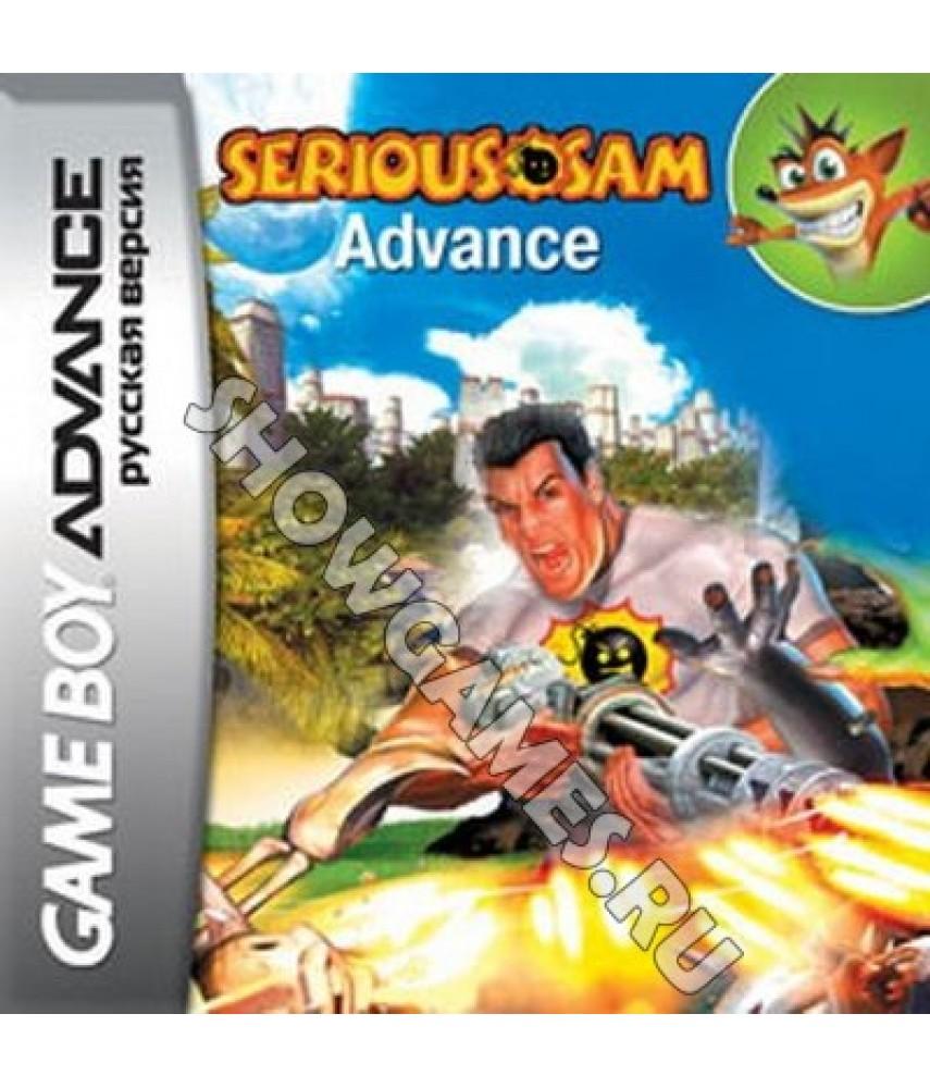 Serious Sam Advance (Русская версия) [GBA]