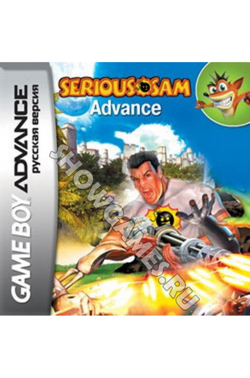 Serious Sam Advance (Русская версия) [GBA]
