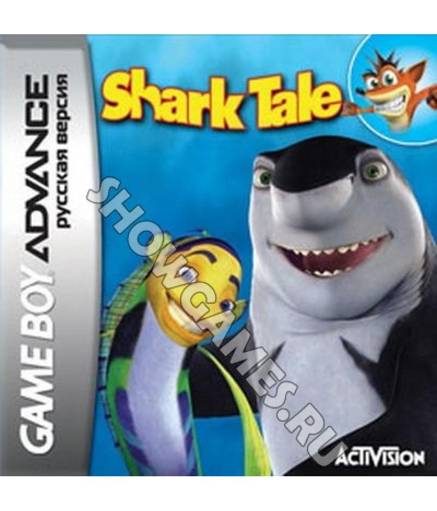 Shark Tale (Русская версия)  [GBA]