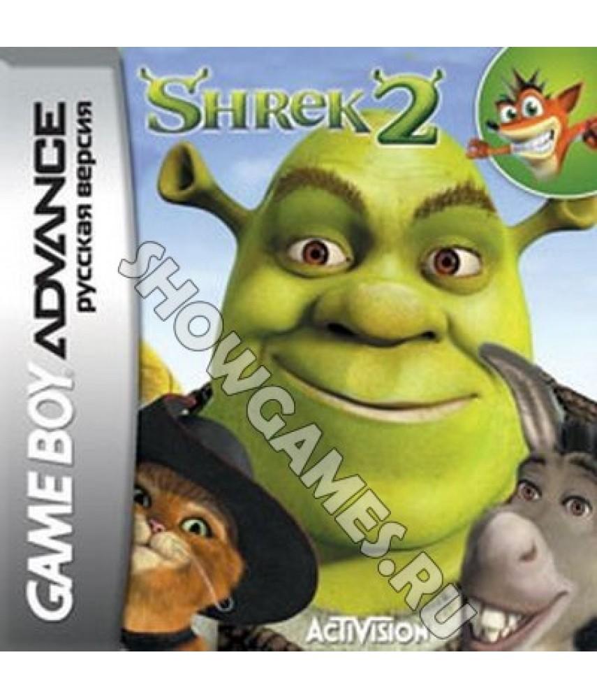 Shrek 2 [GBA]