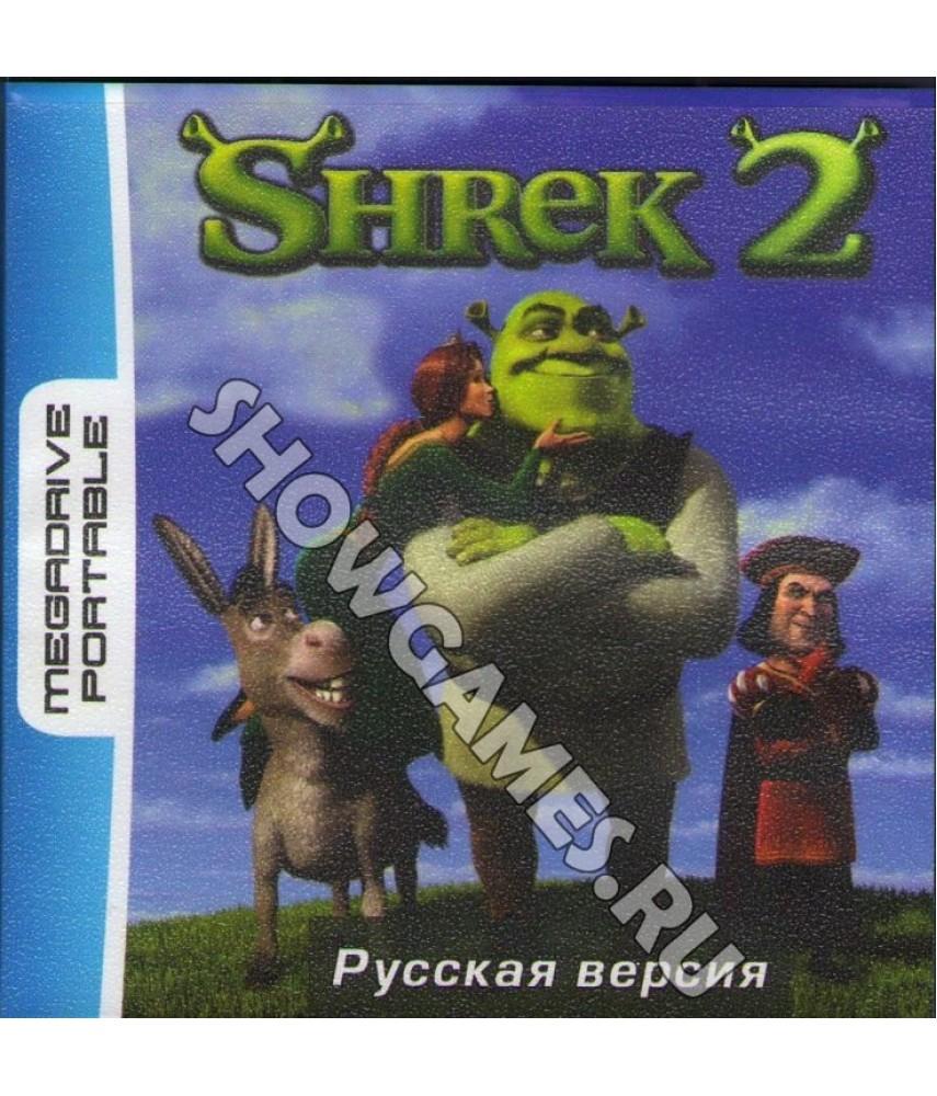 SHREK 2 [MDP]