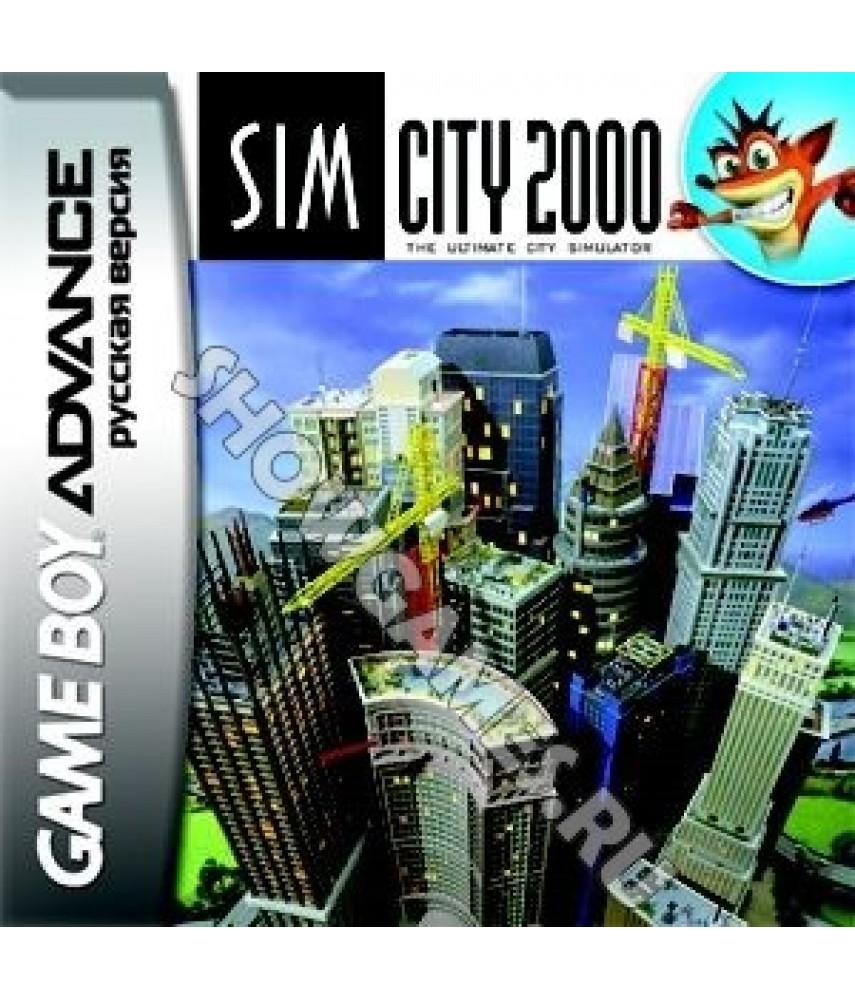 Sim City 2000 (Русская версия)  [Game Boy]