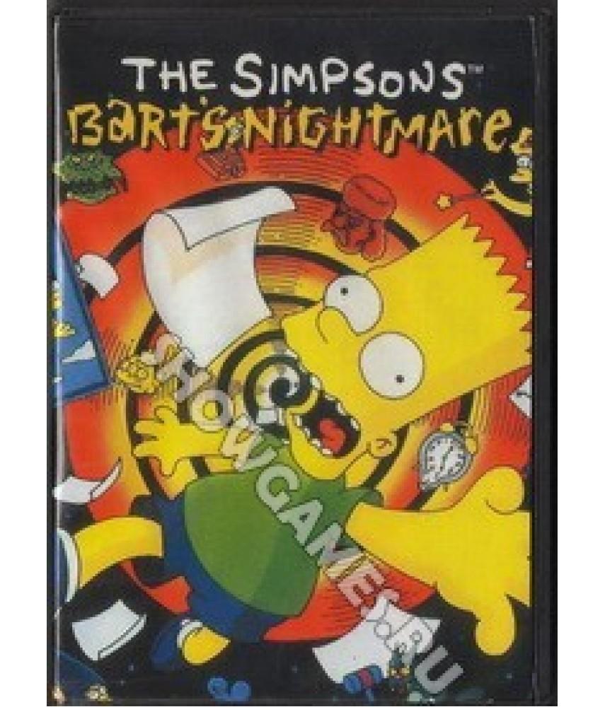 Simpsons Barts Nightmare [Sega]