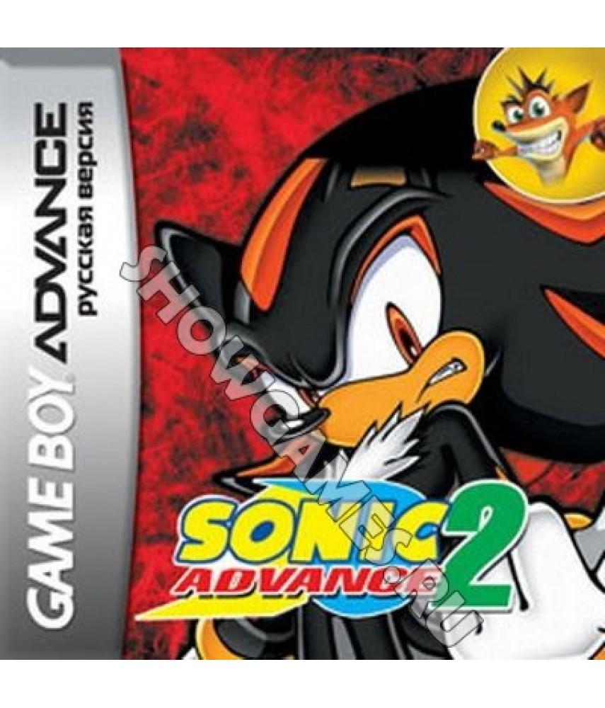 Sonic Advance 2 (Русская версия) [GBA]