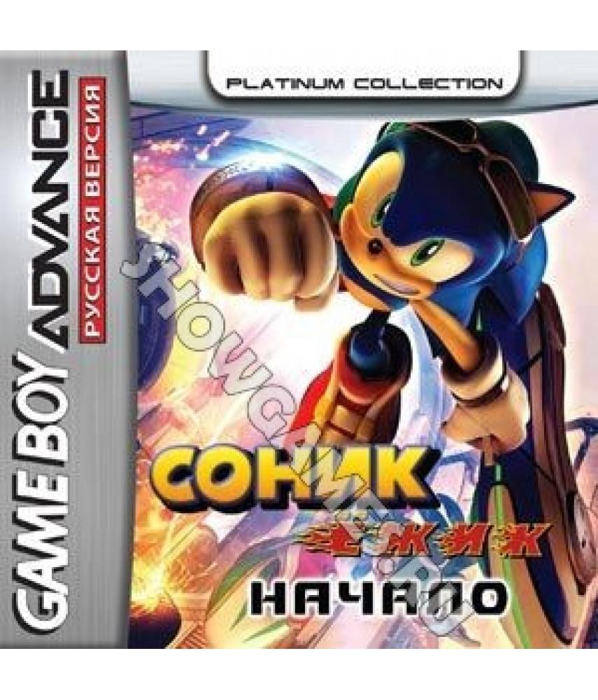 Sonic the Hedgehog (Русская версия) [Game Boy]