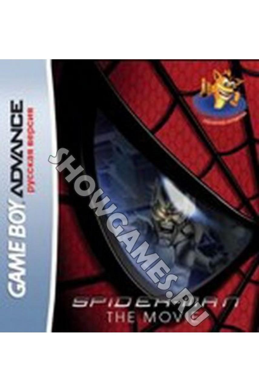 Spider-Man: The Movie (Человек паук) (Русская версия)  [GBA]