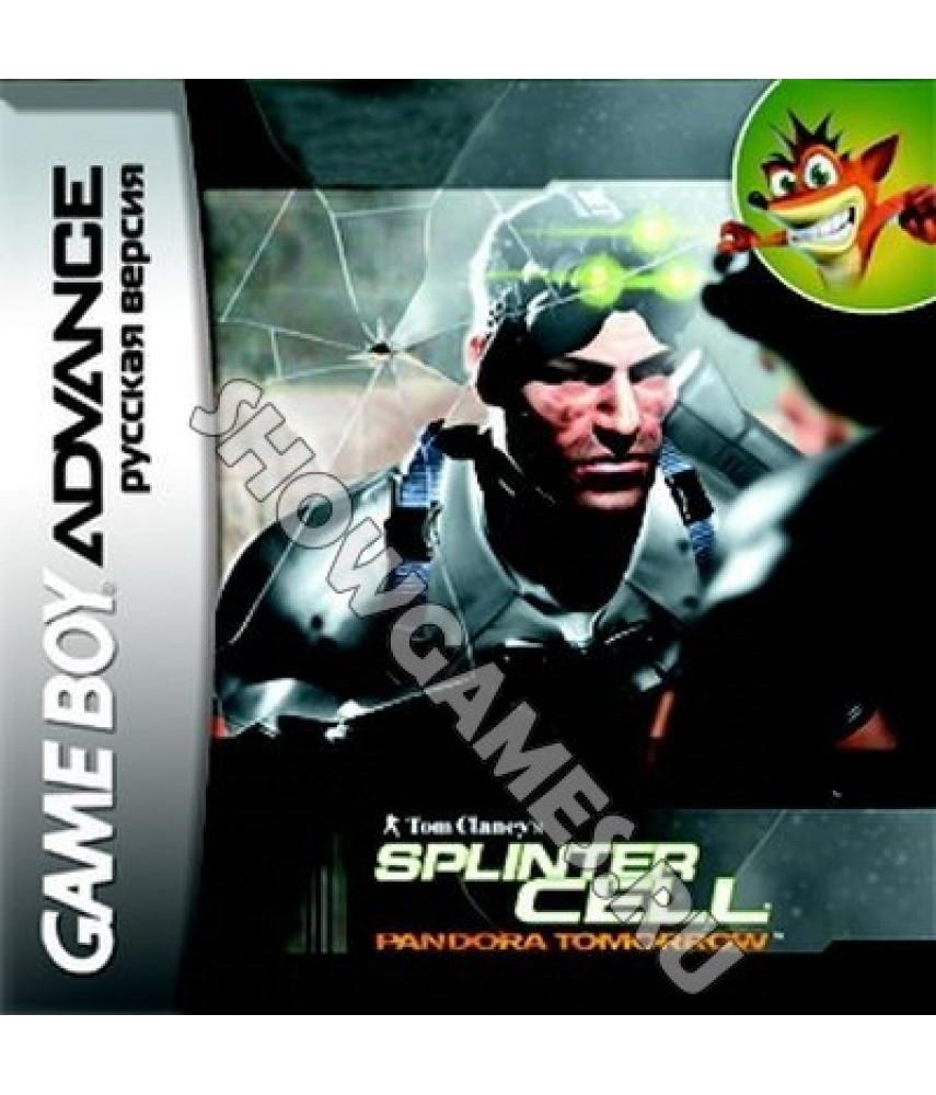 Tom Clancy's Splinter Cell: Pandora Tomorrow [GBA]