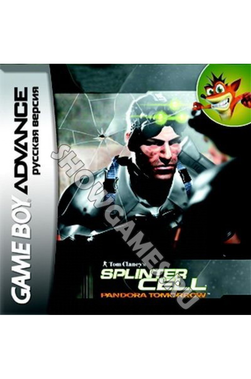 Tom Clancy's Splinter Cell: Pandora Tomorrow [GBA]