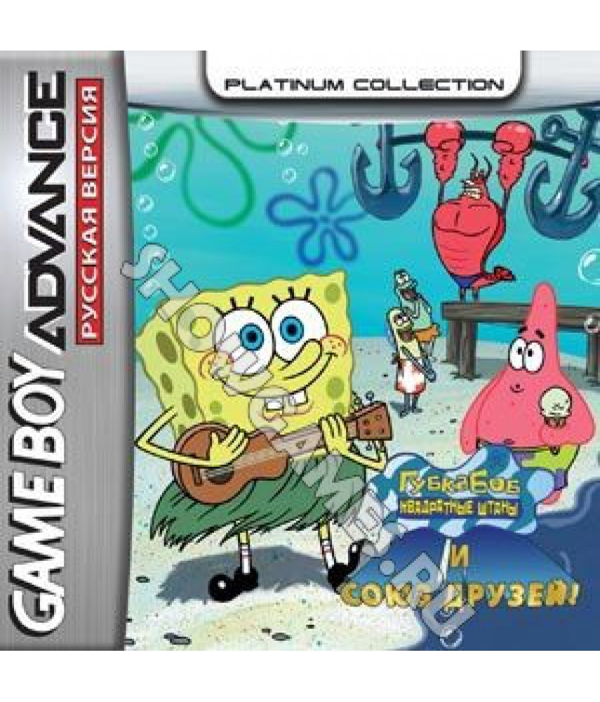 Spongebob Squarepants and Friends Unite! (Cпанчбоб) (Русская версия)  [GBA]