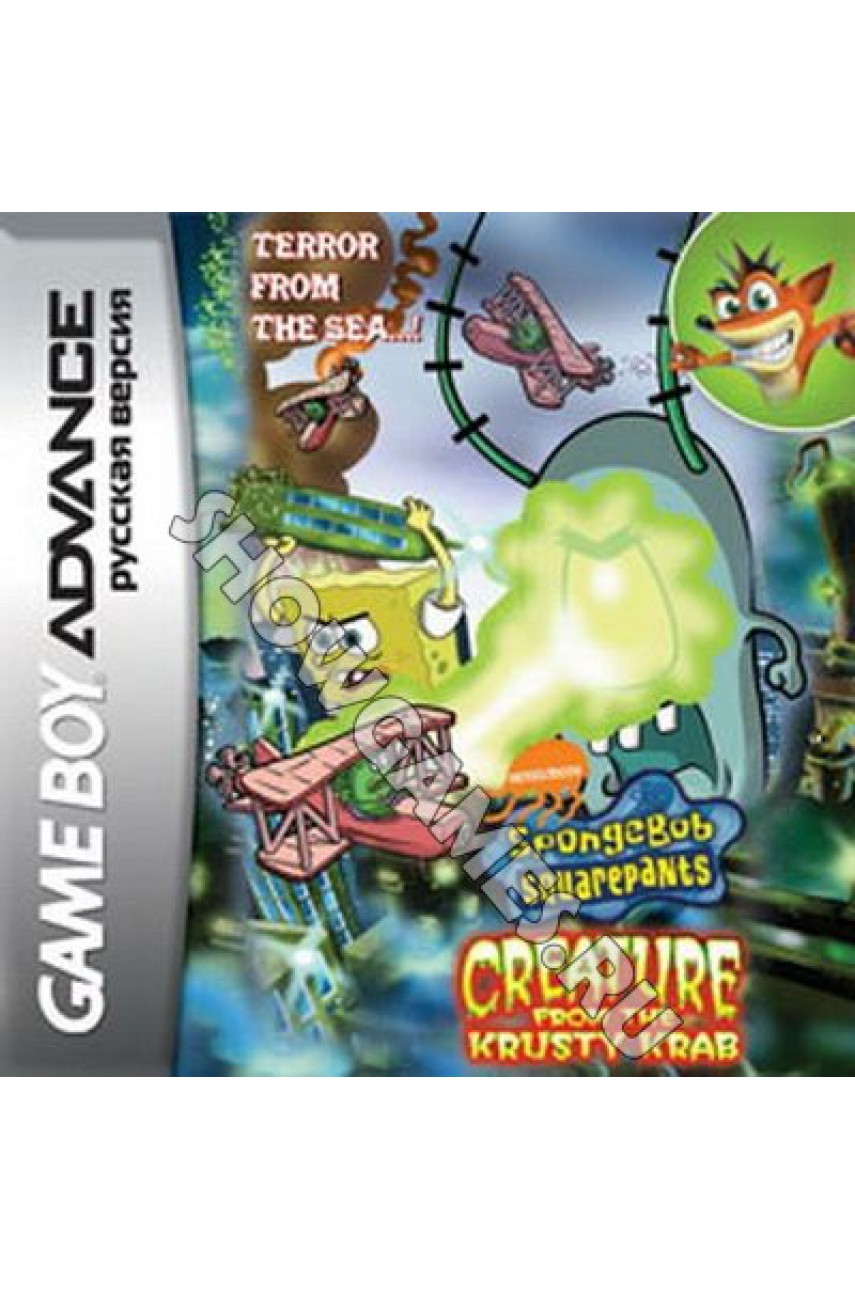 SpongeBob SquarePants: Creature from the Krusty Krab [GBA]