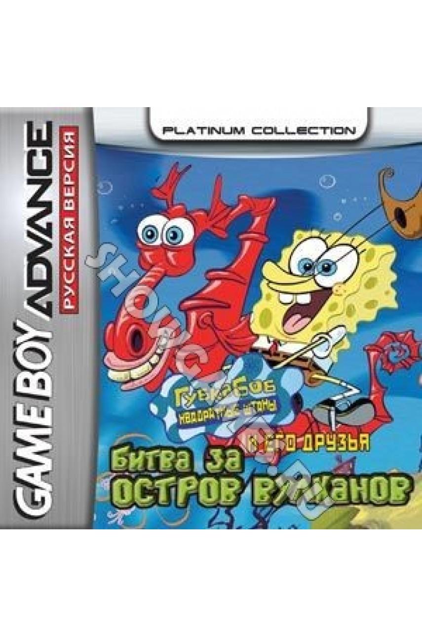 Nicktoons - Battle for Volcano Island [Game Boy]