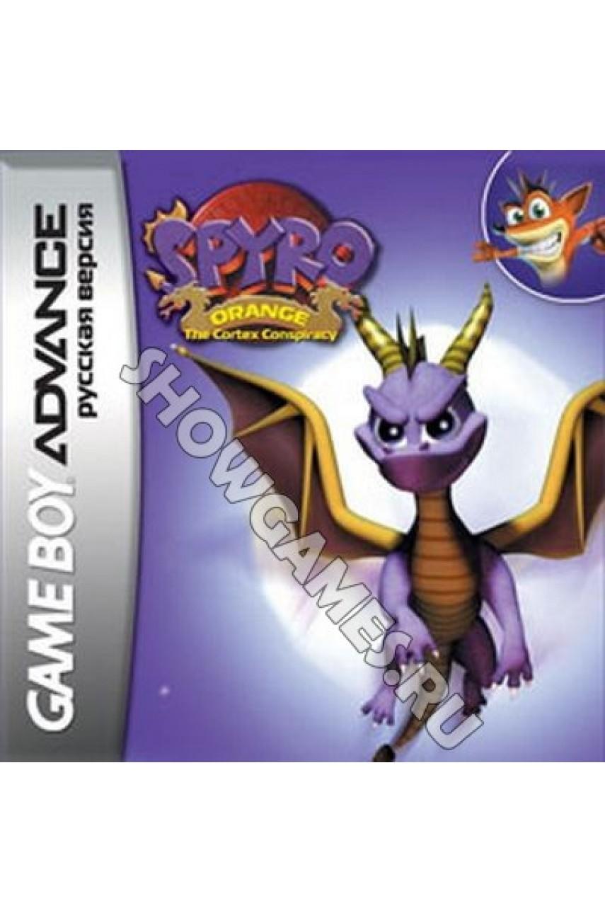 Spyro Orange: The Cortex Conspiracy [Game Boy]