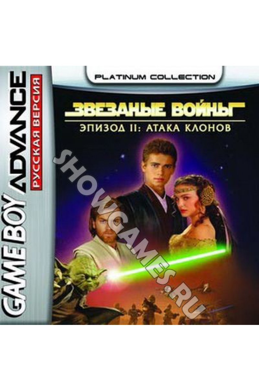 Star Wars Episode II: Attack of the Clones [GBA]
