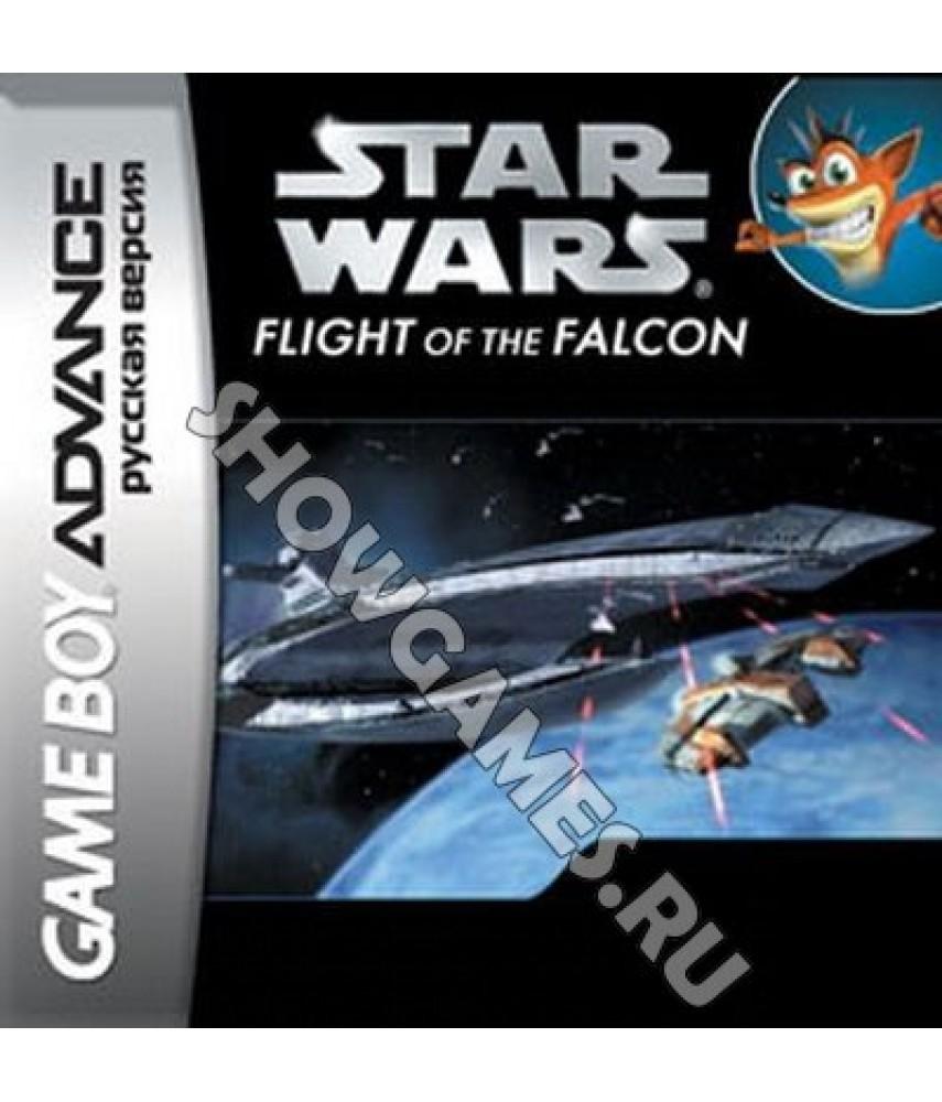 Star Wars: Flight of the Falcon (Русская версия)  [Game boy]