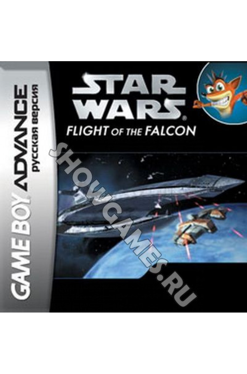 Star Wars: Flight of the Falcon (Русская версия)  [Game boy]