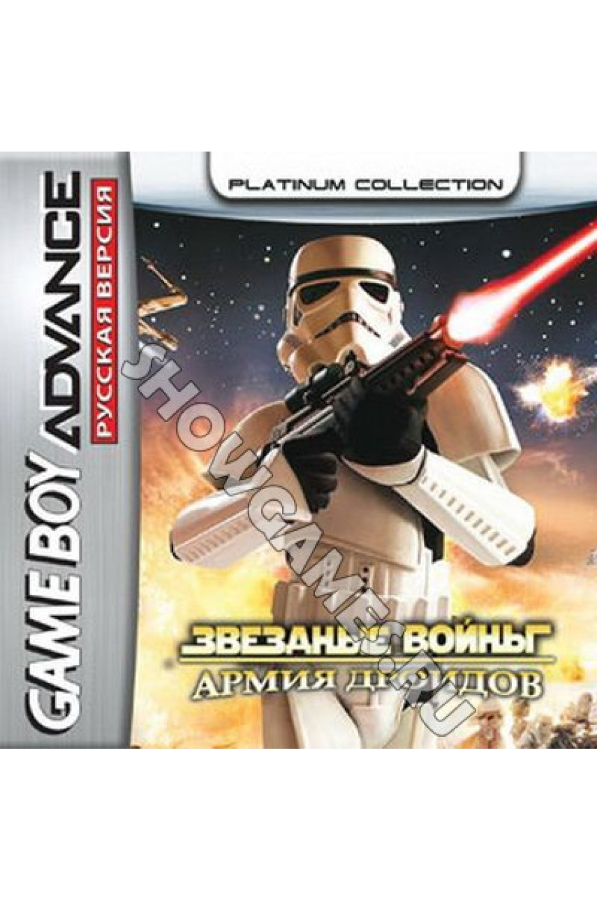 Star Wars The New Droid Army  [GBA]