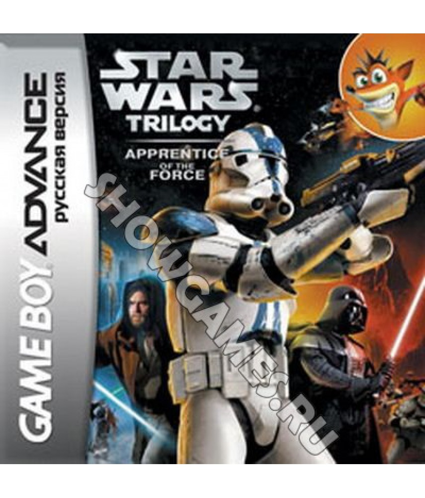 Star Wars Trilogy: Apprentice of the Force (Русская версия)  [GBA]