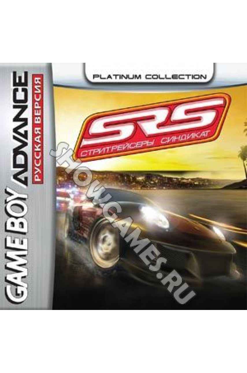 Street Racing Syndicate (Русская версия)  [GBA]
