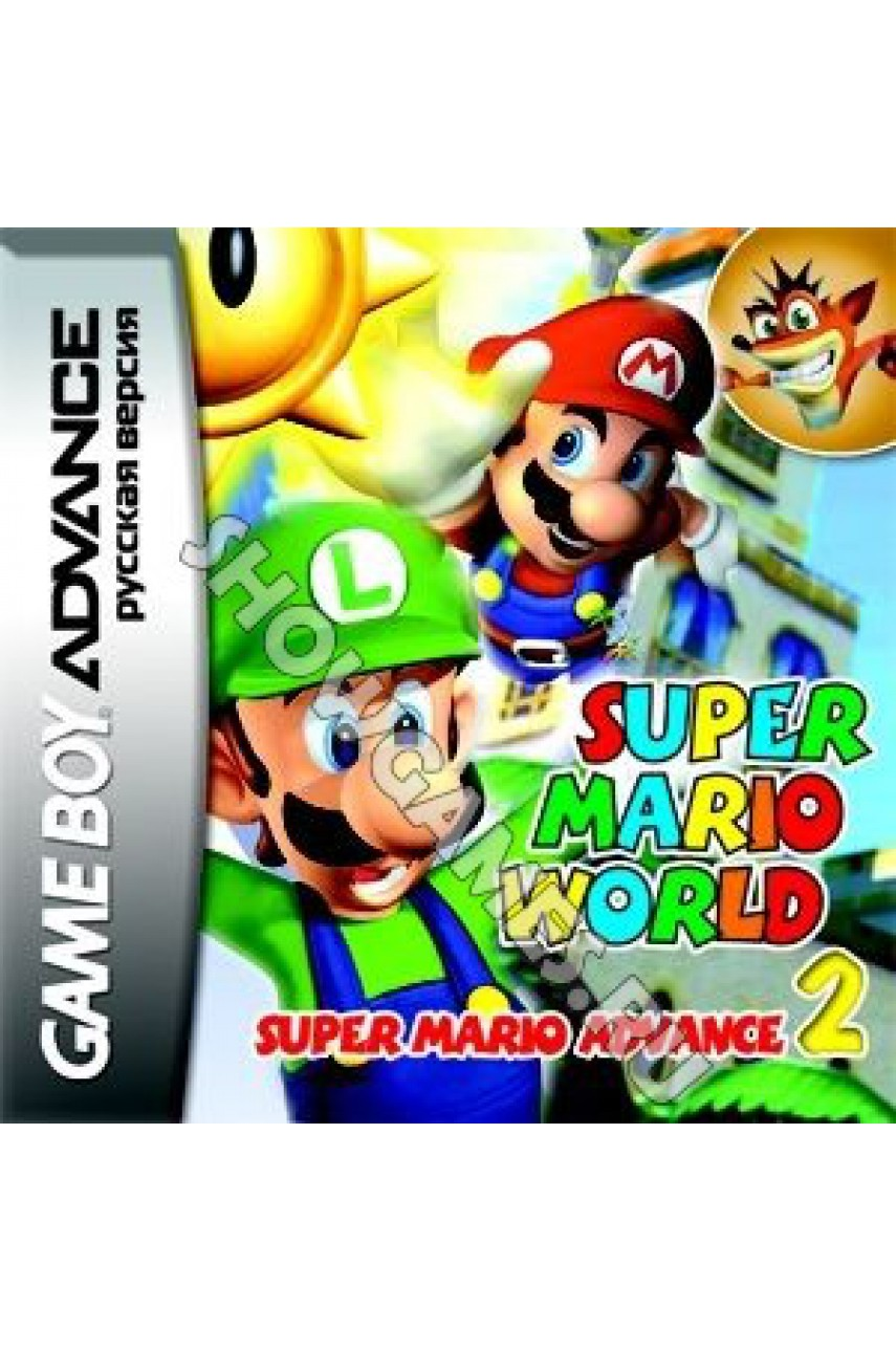 Super Mario Advance 2: Super Mario World (Русская версия)  [GBA]