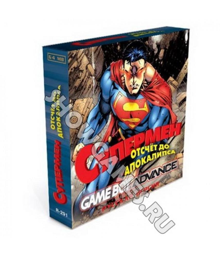 Superman Countdown to Apocalypse  [GBA]