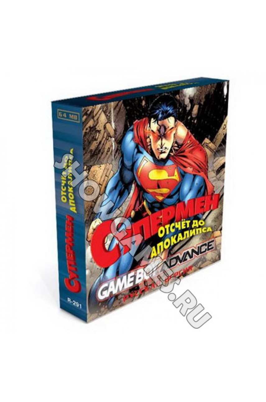 Superman Countdown to Apocalypse  [GBA]