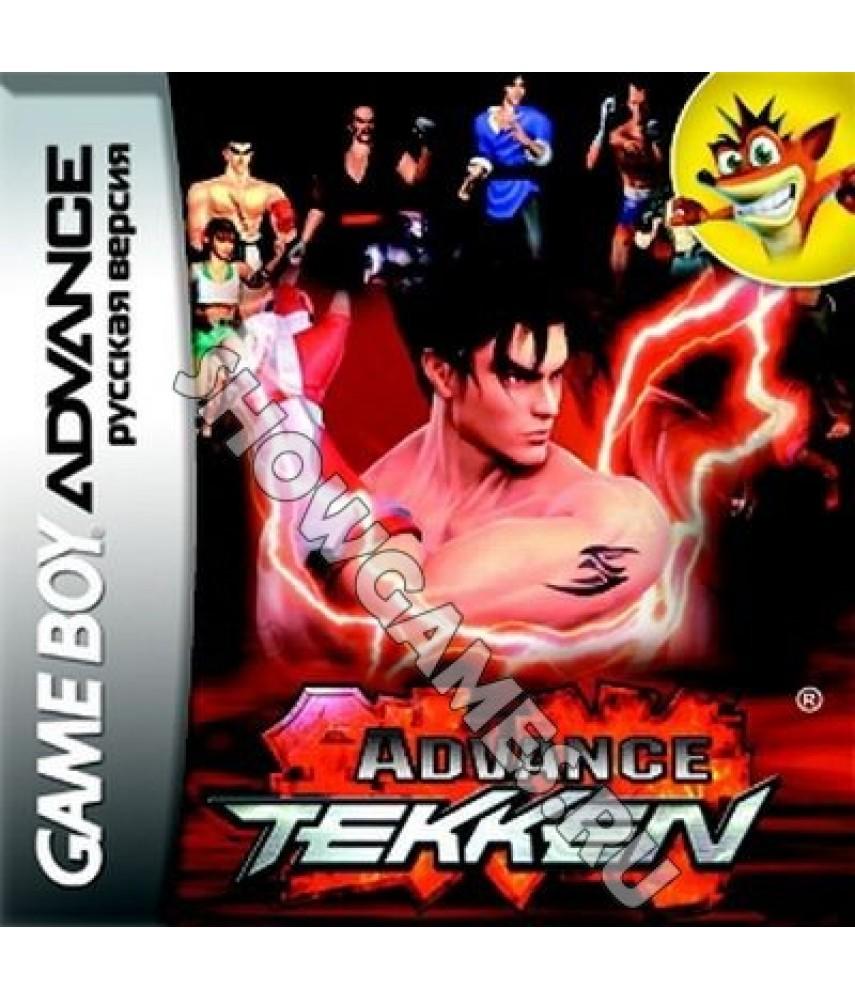 Tekken Advance (Русская версия)  [GBA]