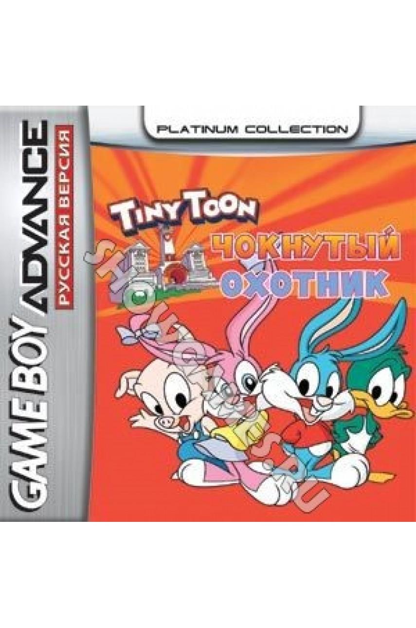 Tiny Toon Adventures - Wacky Stackers  [Game Boy]