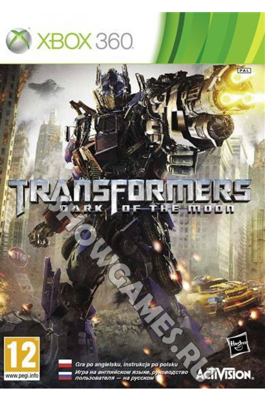 Transformers: Dark of the Moon [Xbox 360] - Б/У