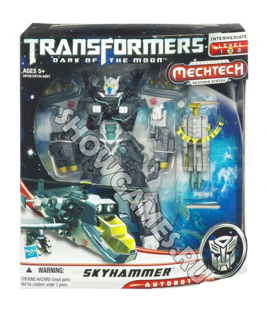 Игрушки Трансформеры Фигурка Скайхаммер (Transformers Skyhammer) (Hasbro) /18 см/