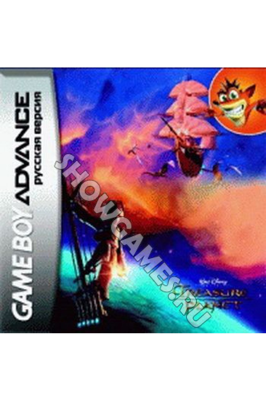 Treasure Planet [GBA]
