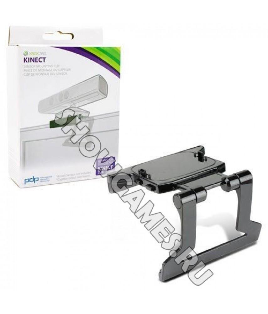 Крепление Xbox 360 Kinect Sensor на телевизор (клипса)
