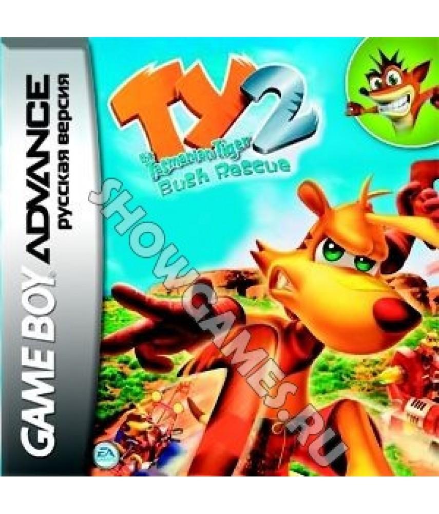 Ty the Tasmanian Tiger 2 - Bush Rescue (Русская версия) [Game boy]