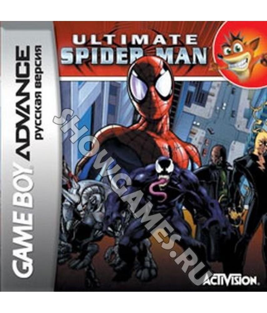 Ultimate Spider-Man [Game Boy]