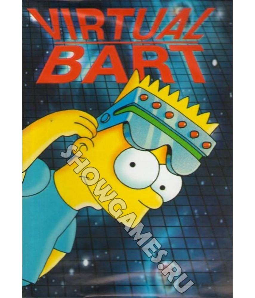 Virtual Bart [Sega]