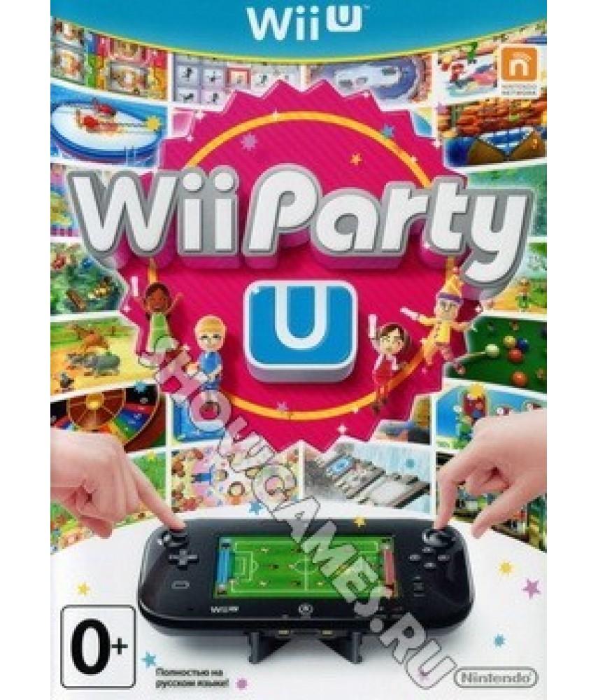 Wii Party U (Русская версия) [Wii U]