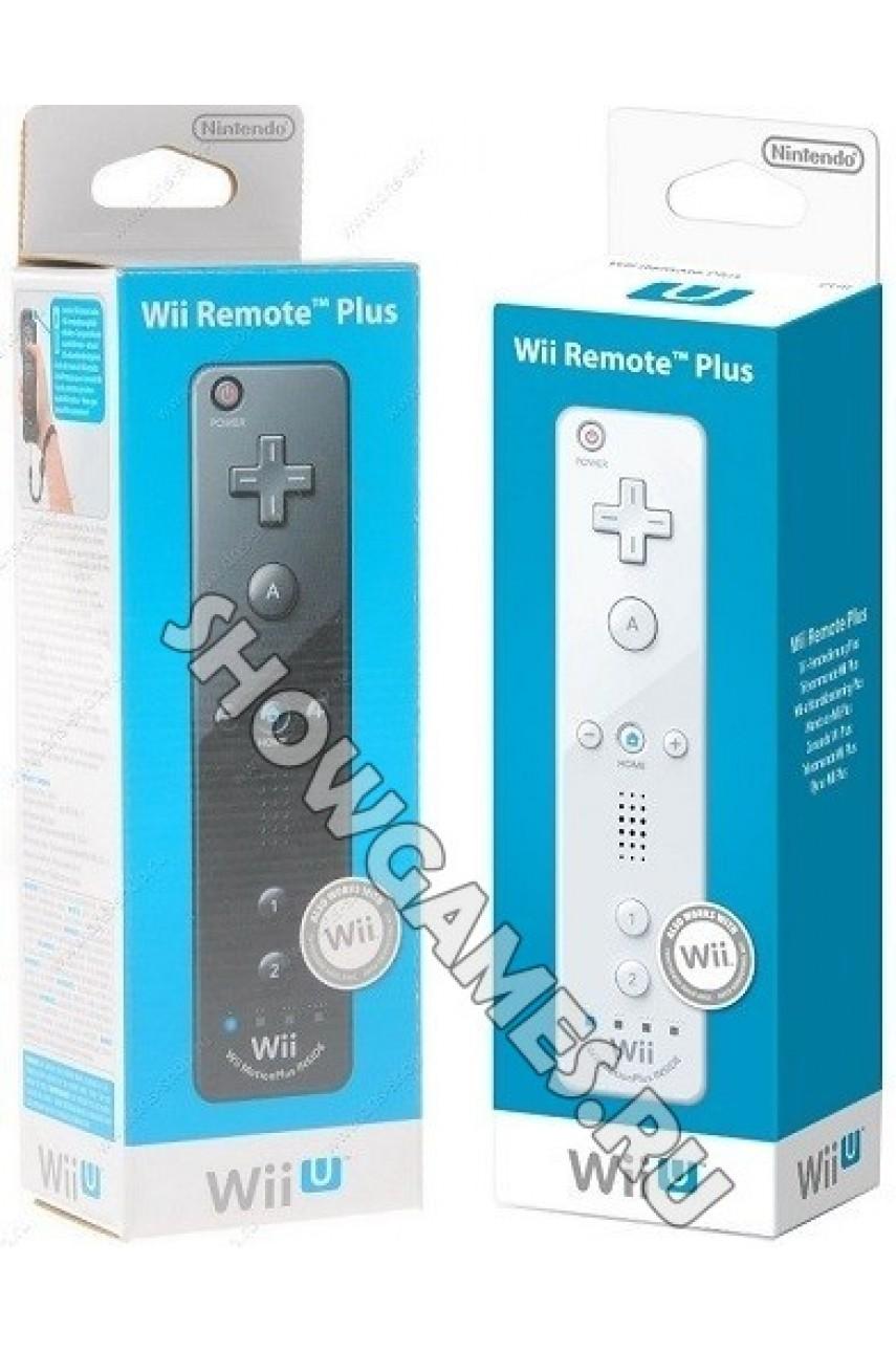 Игровой контроллер Wii Remote Plus для Wii U (Оригинал)
